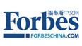 福布斯中文网