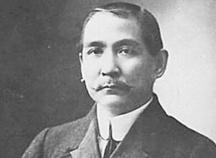 1866年革命先行者孫中山誕辰