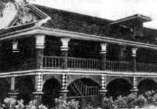 1935年遵义会议召开