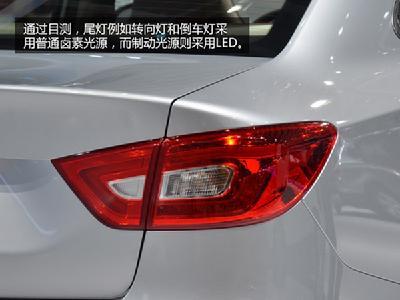 上海建伍class汽车音响功放电路图