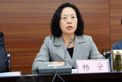 安国杨宁2015_云南省体育局局长杨宁任大理州代州长