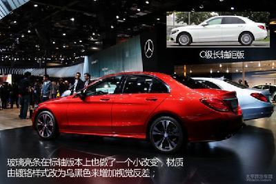 2015上海车展实拍解析:奔驰c200 4matic